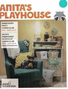 AG Playhouse